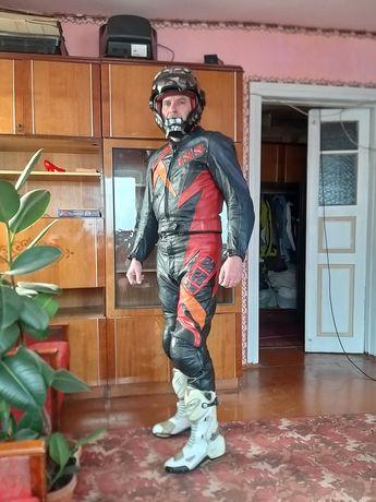 Комбинезон мотокостюм куртка
