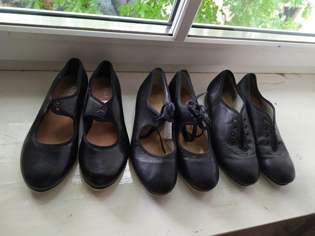 Степовки джазовки 33 34 35 р. Танцевальная обувь Bloch Katz Capezio