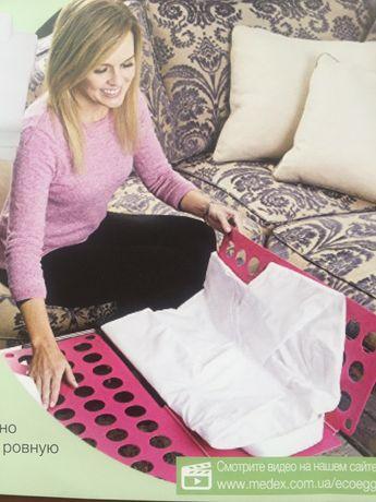 Фолдер  ( органайзер) для складывания одежды