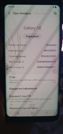Телефон Samsung S8