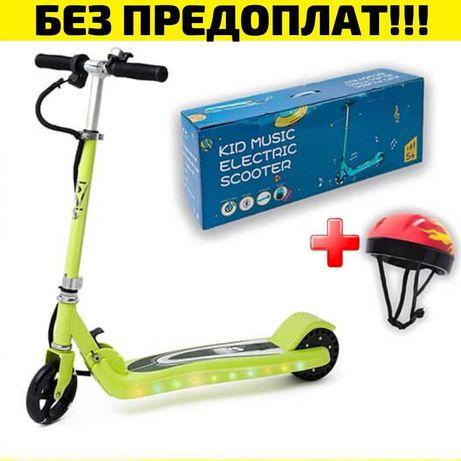 СКИДКА-25% Детский Электросамокат SNS Kids 5.5 Блютуз Свет Музыка