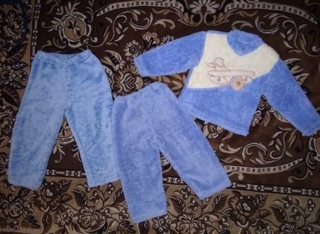 Пакет одежды для маленьких