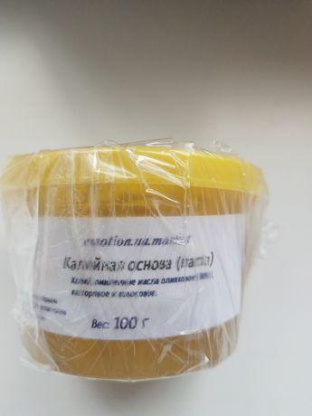 Калийная основа) паста)