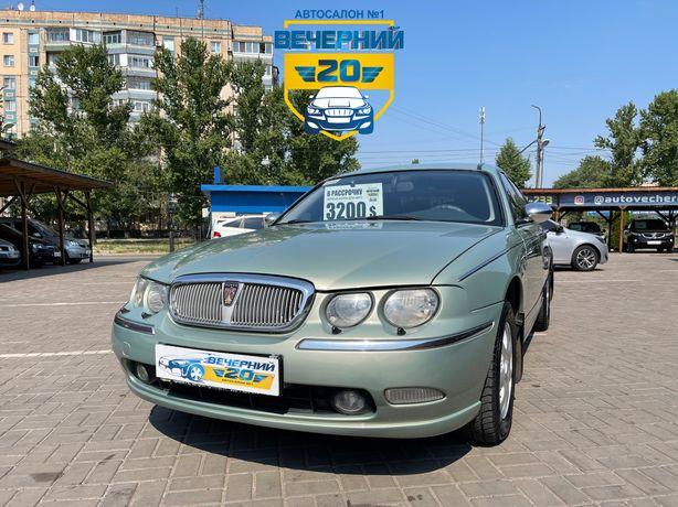 Rover 75 рассрочка без банков