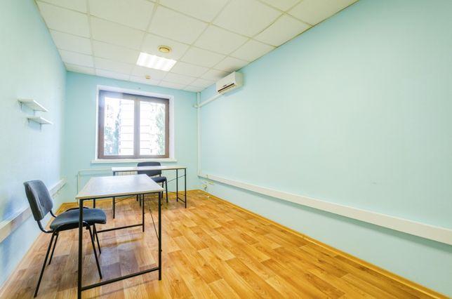 19 кв.м под любой бизнес предоставим мебель Центр метро Лукьяновская