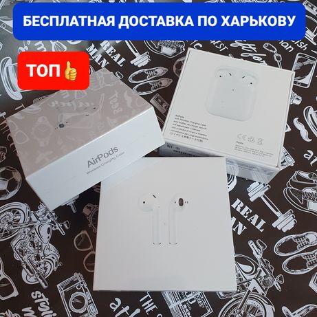 Наушники Apple Airpods 2 / Аирподс 2 / 1:1 оригинал