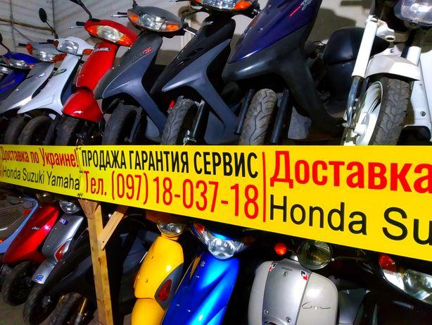 Honda dio вибір мопедів скутерів з Японіі