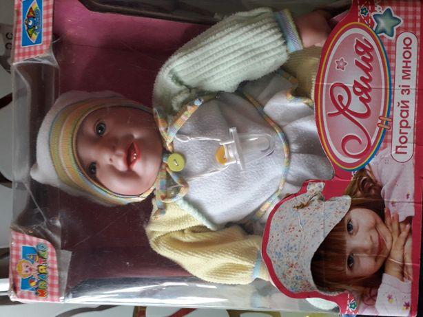 """Продам куклу """"Ляля"""""""