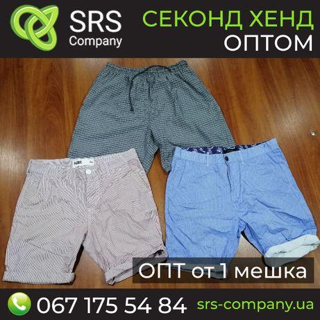 Секонд хенд оптом: Летние шорты микс Экстра - мужские и женские.