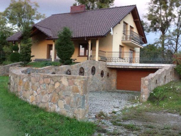 Dom w pięknej i cichej okolicy!