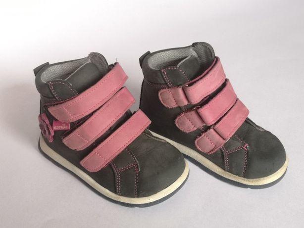 Trzweiki buty Aurelka 1001 roz 23 - wkładka 15,5 cm