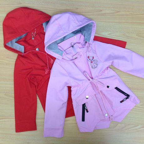Весенняя куртка парка ветровка для девочек 5-9 лет