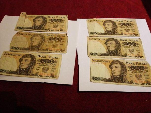 Banknot 500 zł 1982