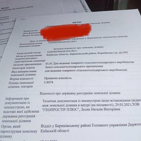 Продаю пай Київська область Баришівський рн