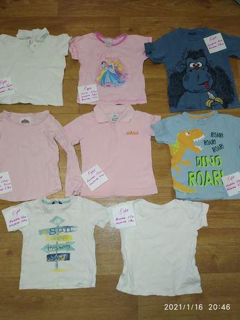 Продам футболки на ребенка