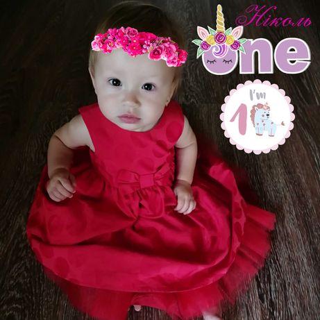Плаття для маленьких дівчат нові та бу