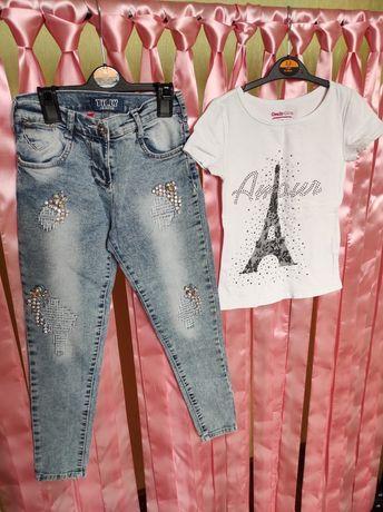 Очень крутые Самые крутые джинсы Футболка в подарок