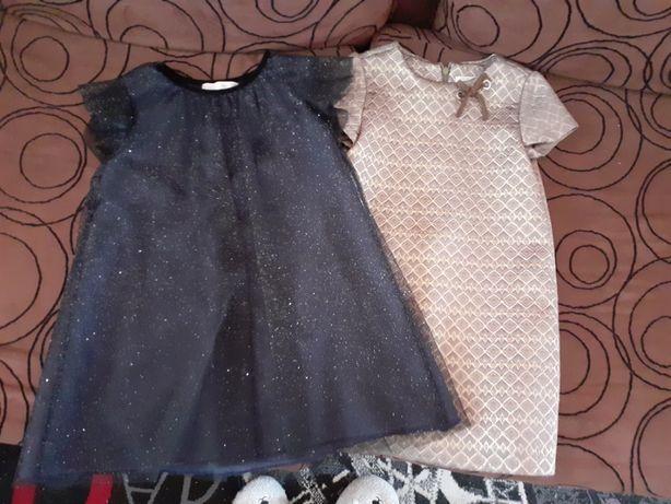 Vendo 2 vestidos em conjunto, por 30€.