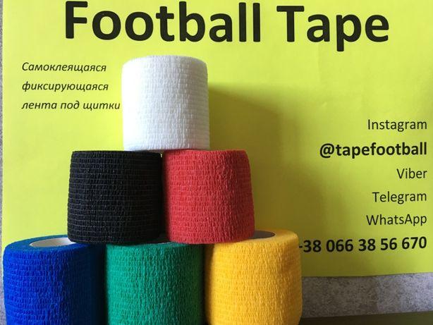 Тейп Футбол - самоклеюча, фіксуюча стрічка під щітки