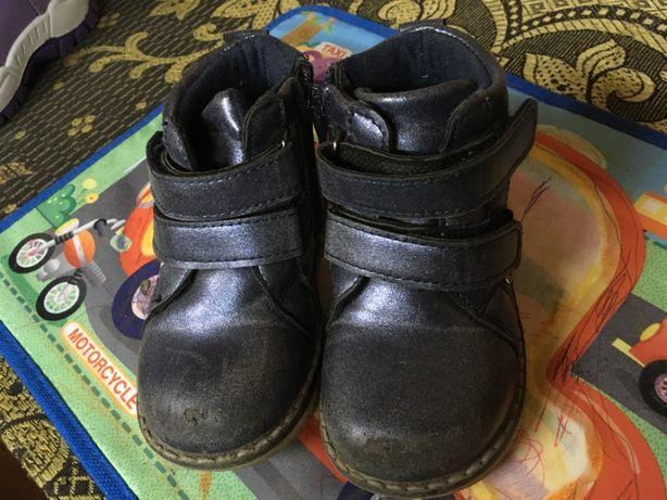 ботинки ортопедические размер 22 б.у. недорого