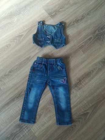 Spodnie i kamizelka r. 92