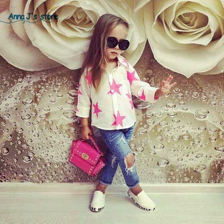 Модные набор для девочки рваные джинсы+рубашках звёздах