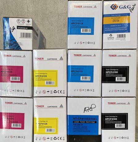 Toners HP Color LaserJet M452DW/M452DN/ M452NW/M477FDW/477DN/M477NW