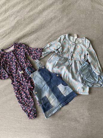 Картерс Carters плаття та літній комбез F&F сарафан