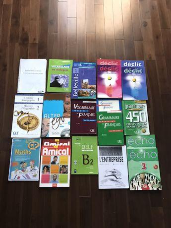 Книги изучение французский язык. Тексты упражнения грамматика слова