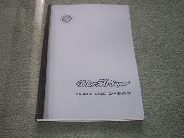 Zetor 50 Super - katalog części