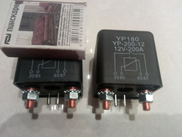 Мощное силовое реле 12V 200A на 4 контакта YP-200-12 200A