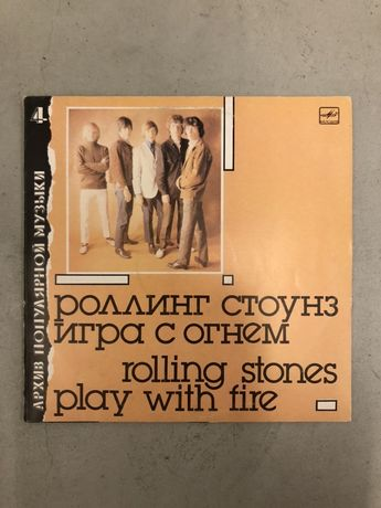 Winyl Rolling Stones Play with fire