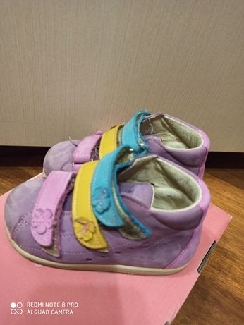 Демісезонне дитяче взуття aurelka