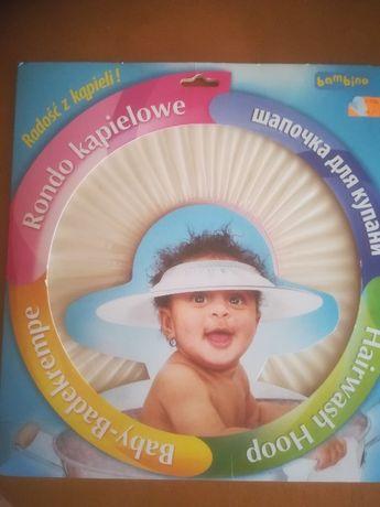 rondo kompielowe dla dzieci