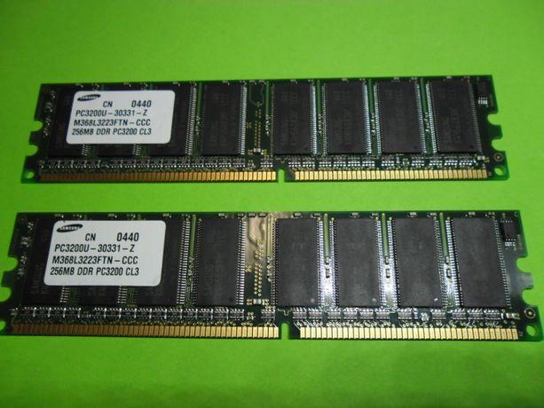 Оперативная память DDR 256mb (две планки)
