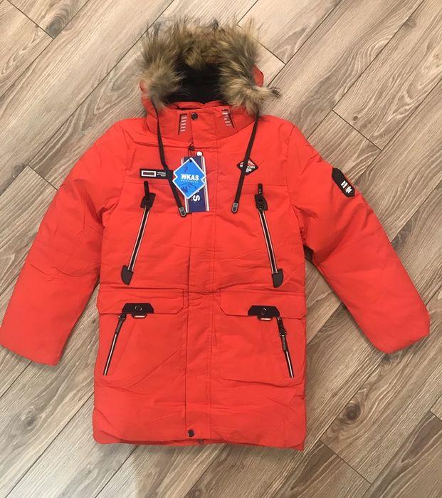 Куртка Хмельницкий - изображение 1