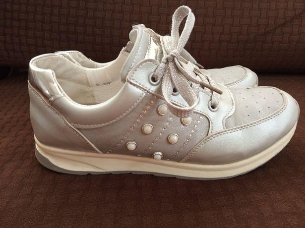 Buty dla dziewczynki Clibee