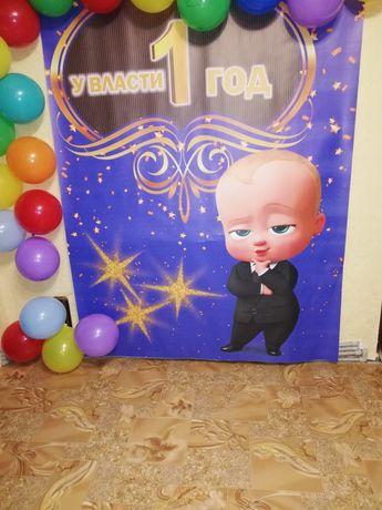 Банер для хлопчика  1,5 - 2
