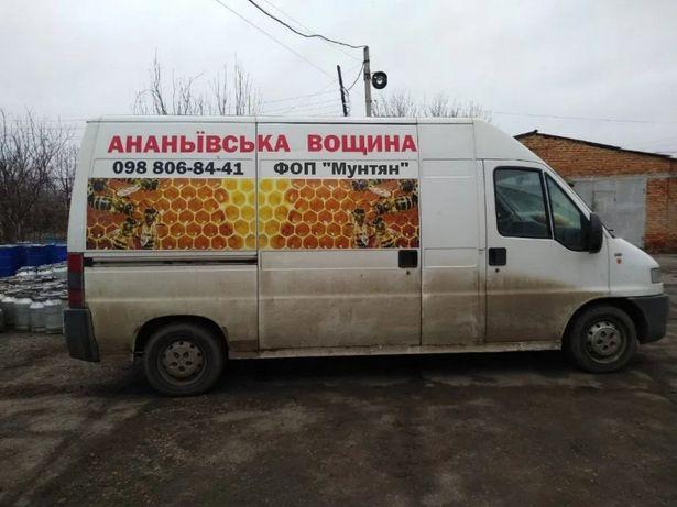 Вощина ФОП Мунтян 140 грн