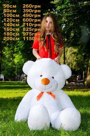 Большой плюшевый мишка, мягкая игрушка, медведь Teddy, купить мишку