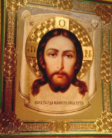 Лики Иисуса Христа,Спаса Нерукотворного,подарок верующему, на Пасху