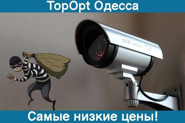 Камера муляж, Камера видеонаблюдения, видеонаблюдение, муляж камеры