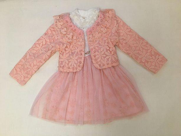 Нарядное платье с пиджаком для девочки! Распродажа! Опт/Розница