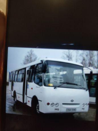 Продам Богдан А-092