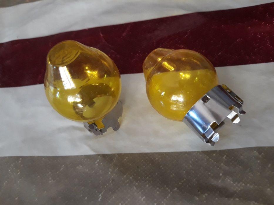 Cápsulas H4 Amarelas Cartaxo - imagem 1