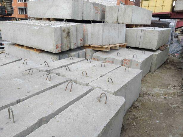 Фундаментні блоки сертифіковані від заводу.Всі розміри.Доставка