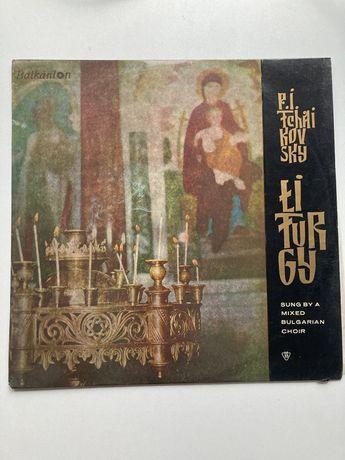 Liturgy. P. Tchaikovsky -winyl