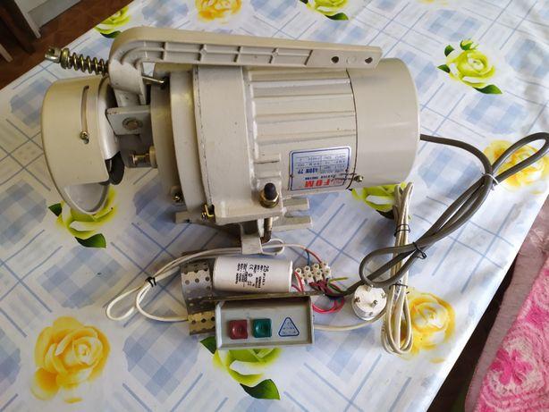 Электродвигатель для швейной машины 380 на 220W