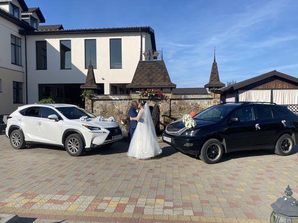 Авто на Весілля / Весільний кортеж !