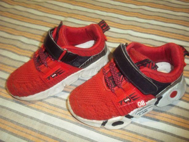 детские кроссовки 250 гр.